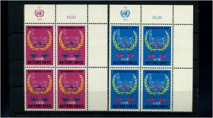 UNO GENF 1979 Nr 86-87 - 4er Block postfrisch (73990)