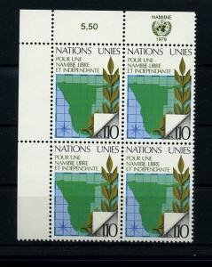 UNO GENF 1979 Nr 85 - 4er Block postfrisch (73985)