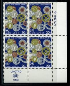 UNO NEW YORK 1983 Nr 420 - 4er Block postfrisch (73615)