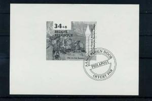 BELGIEN 1996 Nr 2678 Sonderdruck (65327)