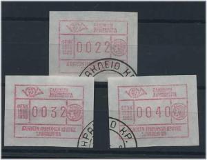 GRIECHENLAND 1986 ATM Nr 4 Satz S1 gestempelt (50023)