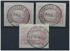 GRIECHENLAND 1986 ATM Nr 3 Satz S1 gestempelt (50019)