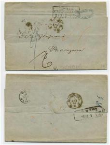 Brief 1854 mit R3 BERLIN STADPOSTEXPED. (51604)