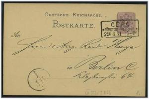 Ganzsache 1881 mit R3 GERA (51652)