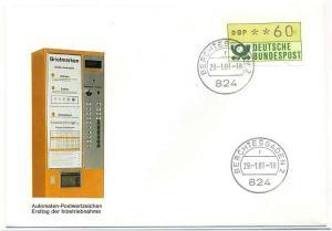 BUND 1981 ATM Nr 1 Versuchsstandort FDC ME 15.- (55483)