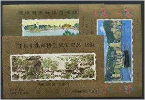 CHINA 3 Ausstellungsbloecke SELTEN ANGEBOTEN!! (34536)