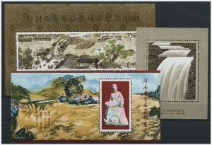 CHINA 3 Ausstellungsbloecke SELTEN ANGEBOTEN!! (34537)