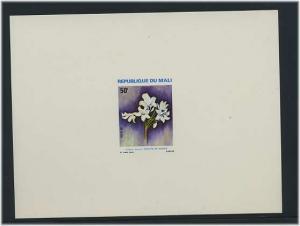 MALI 1981 Nr 842 MINISTERBLOCK !!! (32753)