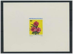 MALI 1981 Nr 843 MINISTERBLOCK !!! (32754)