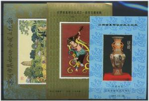 CHINA 3 Ausstellungsbloecke SELTEN ANGEBOTEN!! (34539)