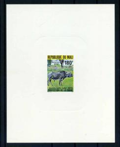 MALI 1980 Nr 748 MINISTERBLOCK !!! (34623)