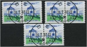 CHINA TAIWAN 1996 ATM Nr 2 S1 Paare gestempelt (47216)
