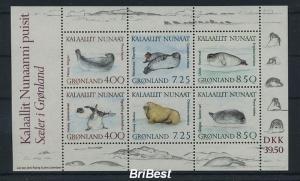 GROENLAND 1991 Block FISCHE postfrisch (86189)