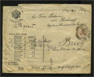 OESTERREICH 1897 (96984)