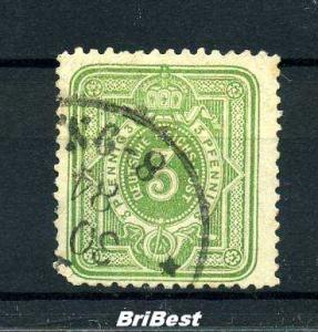 DEUTSCHES REICH 1880 Nr 39baB sauber gestempelt gepr. (97000)