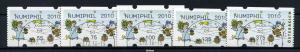 OESTERREICH ATM 2010 Nr 19.4 S3 gestplt (97315)