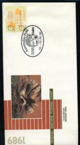 AUSTRALIEN 1990 ATM Nr 16 auf Ersttagsbrief (700011)