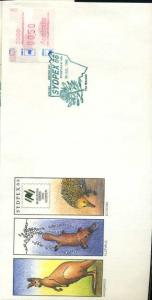 AUSTRALIEN 1988 ATM Nr 11 auf Ersttagsbrief (700013)