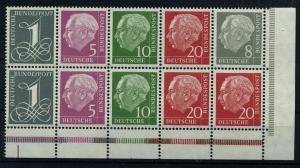 BUND 1958 HBl. 8YII (96025)