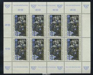 OESTERREICH 1994 Nr 2097 Klbg postfrisch (90829)