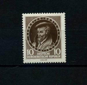 DDR 1955 Nr 497 f15b postfrisch (101233)