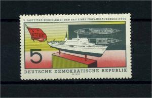 DDR 1960 Nr 768 f8 postfrisch (101862)