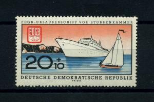 DDR 1960 Nr 770 f19 postfrisch (101865)