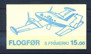 FAEROER 1985 MH 3 gestempelt (102203)
