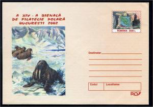 RUMAENIEN 2002 Brief/Karte (102597)