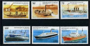 BENIN 1995 Nr 631-636 postfrisch (102992)