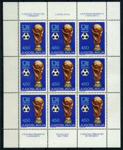 JUGOSLAWIEN 1974 Nr 1567 postfrisch (103611)
