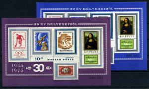 UNGARN 1975 Block 114B postfrisch (103623)