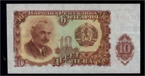 10 Leva 1951 Banknote BULGARIEN siehe Beschreibung (103856)