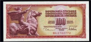 100 Dinar 1978 Banknote JUGOSLAWIEN siehe Beschreibung (103858)