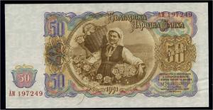 50 Leva 1951 Banknote BULGARIEN siehe Beschreibung (103862)