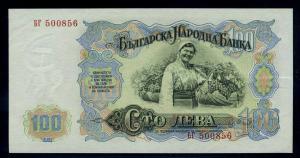 100 Leva 1951 Banknote BULGARIEN siehe Beschreibung (103863)