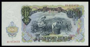 200 Leva 1951 Banknote BULGARIEN siehe Beschreibung (103864)
