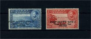 AETHIOPIEN 1949 Nr 360-362 postfrisch (104639)
