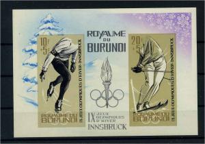 BURUNDI 1964 Bl.3B postfrisch (105062)