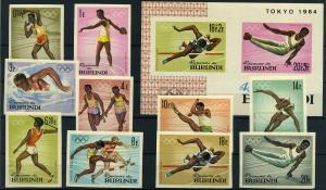 BURUNDI Lot aus 1964 postfrisch (105198)