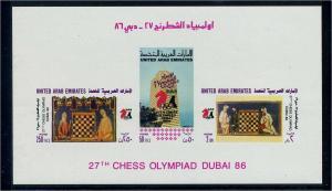 UAE 1986 Bl.5B postfrisch (106148)