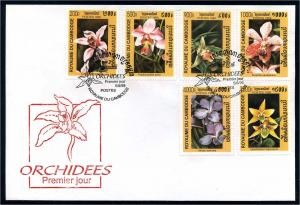 KAMBODSCHA 1999 FDC gestempelt (106181)