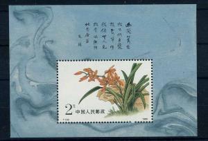 CHINA 1988 Block 46 postfrisch (106199)