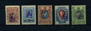 ARMENIEN 1919 Nr 7-11 Haftstelle/Falz (106478)