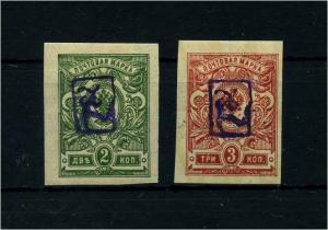 ARMENIEN 1919 Nr 21-22 Haftstelle/Falz (106479)
