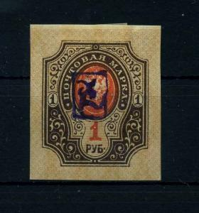 ARMENIEN 1919 Nr 26 Haftstelle/Falz (106480)