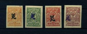 ARMENIEN 1919 Nr 47-50 Haftstelle/Falz (106482)