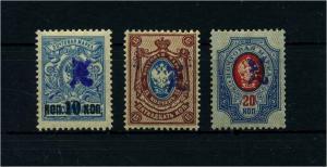 ARMENIEN 1919 Nr 34-36 Haftstelle/Falz (106483)