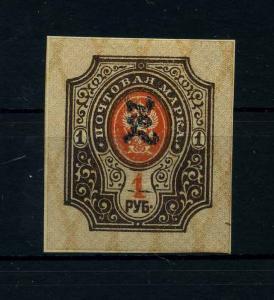 ARMENIEN 1919 Nr 53 Haftstelle/Falz (106484)