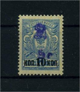 ARMENIEN 1920 Nr 107 Haftstelle/Falz (106487)